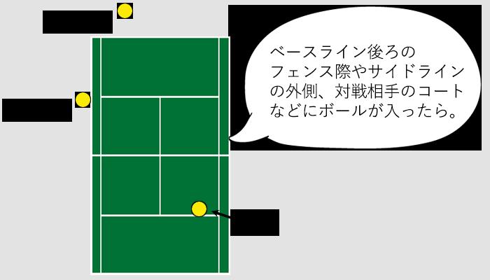 court_ball001