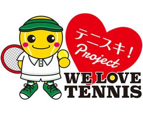 テニスキ!Project