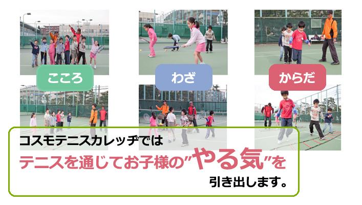 school_list2